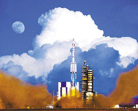 Jiuquan Satellite Launch Center ...