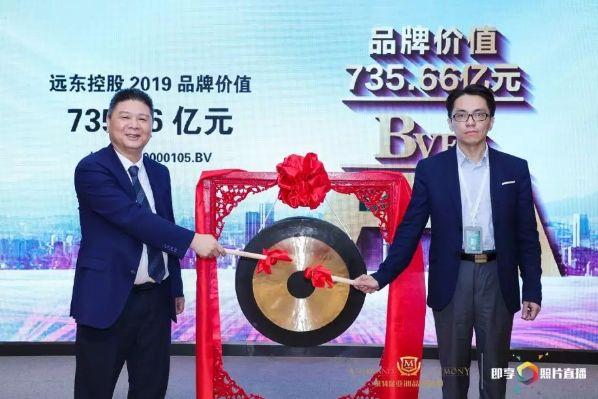 江西远东电池有限公司
